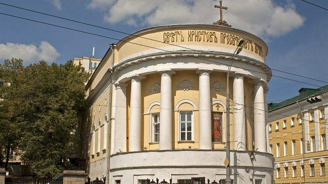 Храм святой мученицы Татианы при аудиторном здании МГУ на Моховой улице