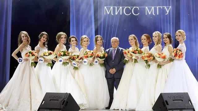 Конкурс красоты среди студенток МГУ