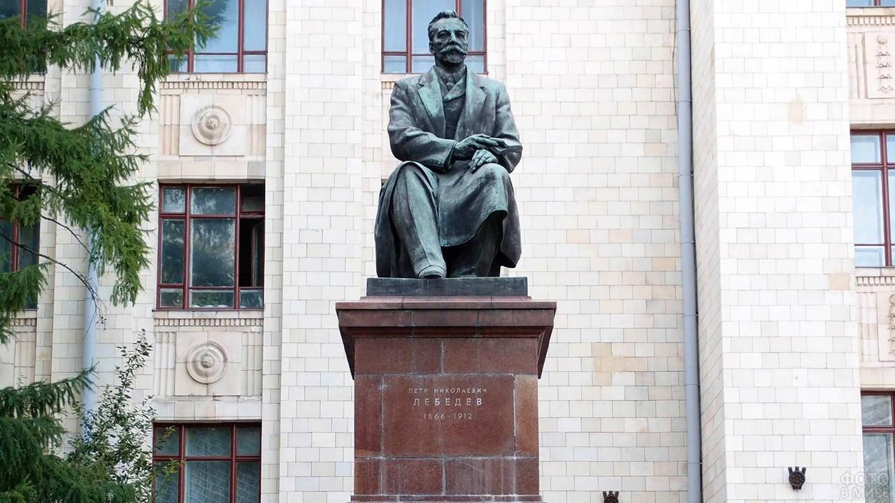 Памятник Лебедеву перед зданием МГУ на Воробьёвых горах