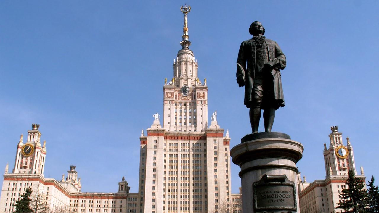 Памятник Ломоносову на фоне главного здания МГУ