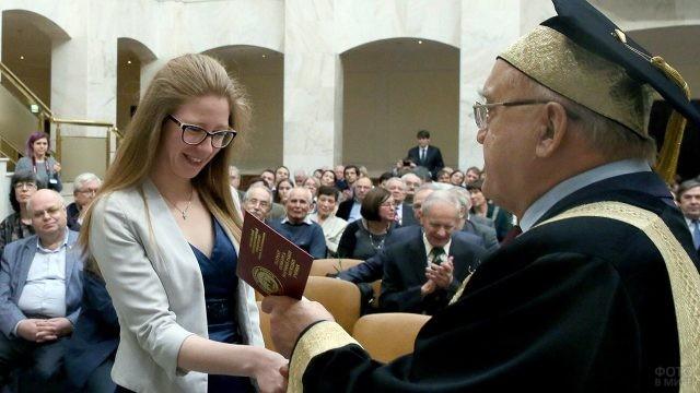 Вручение наград молодым учёным исторического факультета МГУ