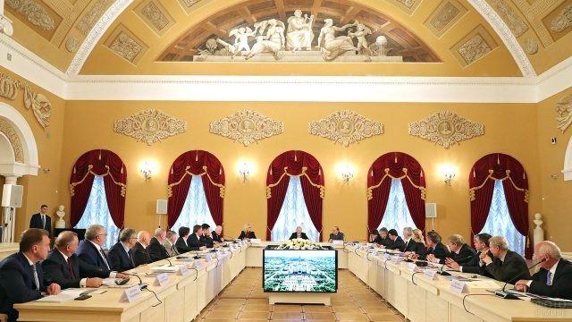 Заседание попечительского совета МГУ во главе с Президентом РФ