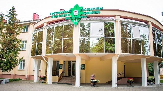 Гостиничный комплекс в Беловежской пуще