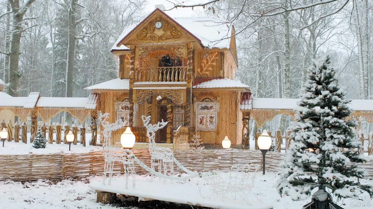 Новогоднее оформление резиденции Деда Мороза в Беловежской пуще