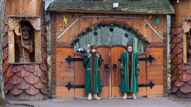 Стрельцы у ворот в Беловежской пуще