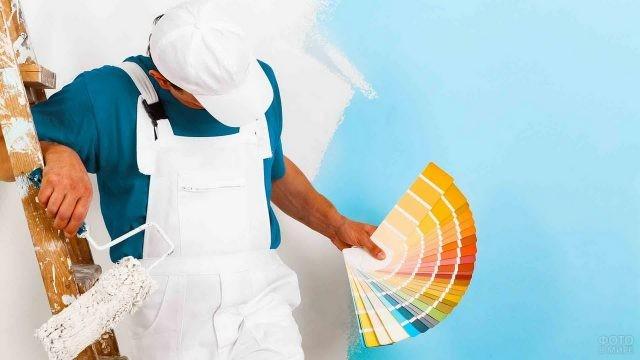 Маляр подбирает цвет краски