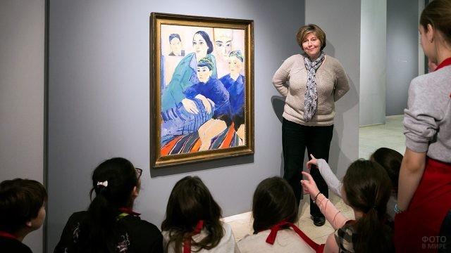 Дети на экскурсии в Третьяковской галерее