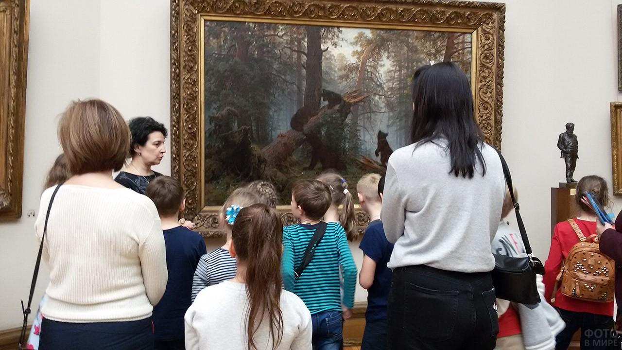 Детская экскурсия в Третьяковской галерее