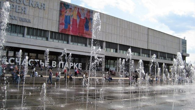 Фонтан в парке искусств Музеон на Крымском валу