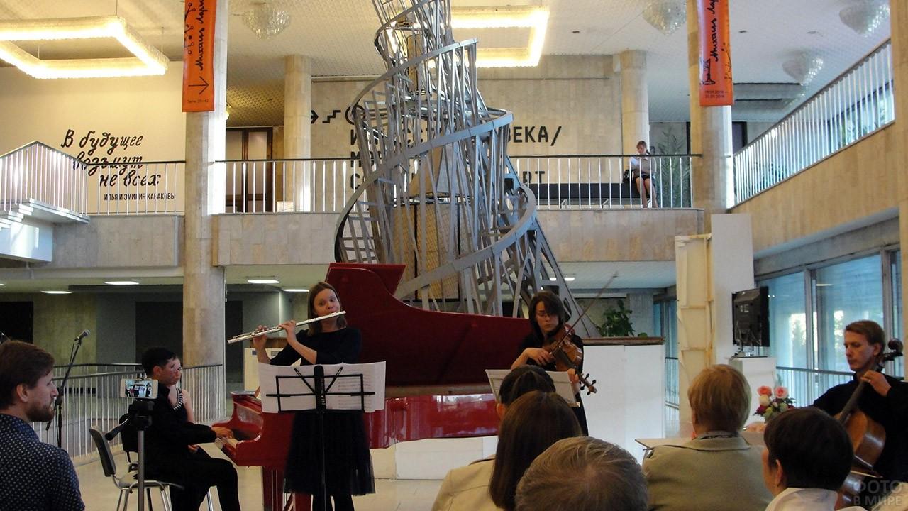 Концерт в фойе Новой Третьяковки