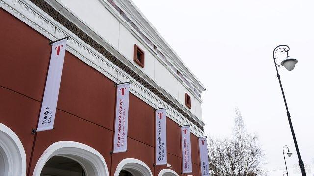 Навигация на здании Третьяковской галереи в Лаврушинском переулке