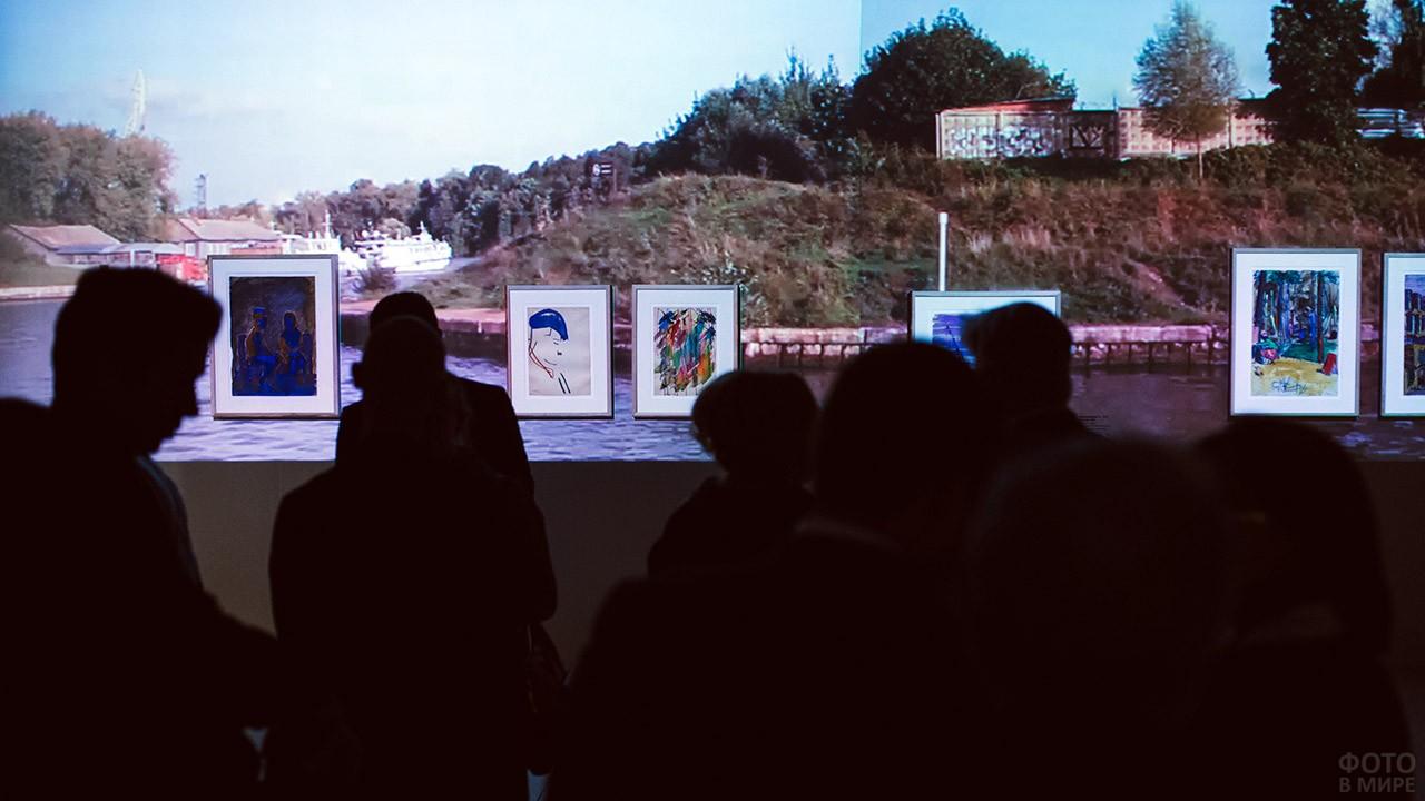Выставка в музее Новая Третьяковка