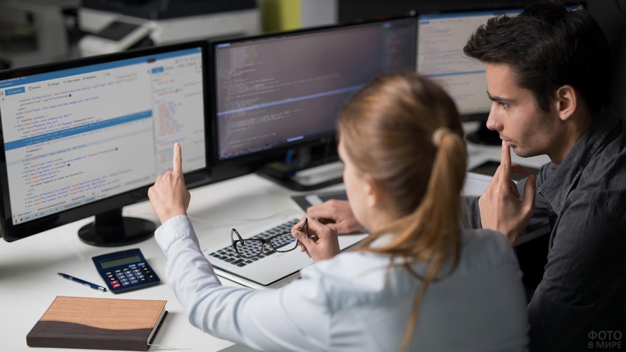 Инженеры-программисты обсуждают работу