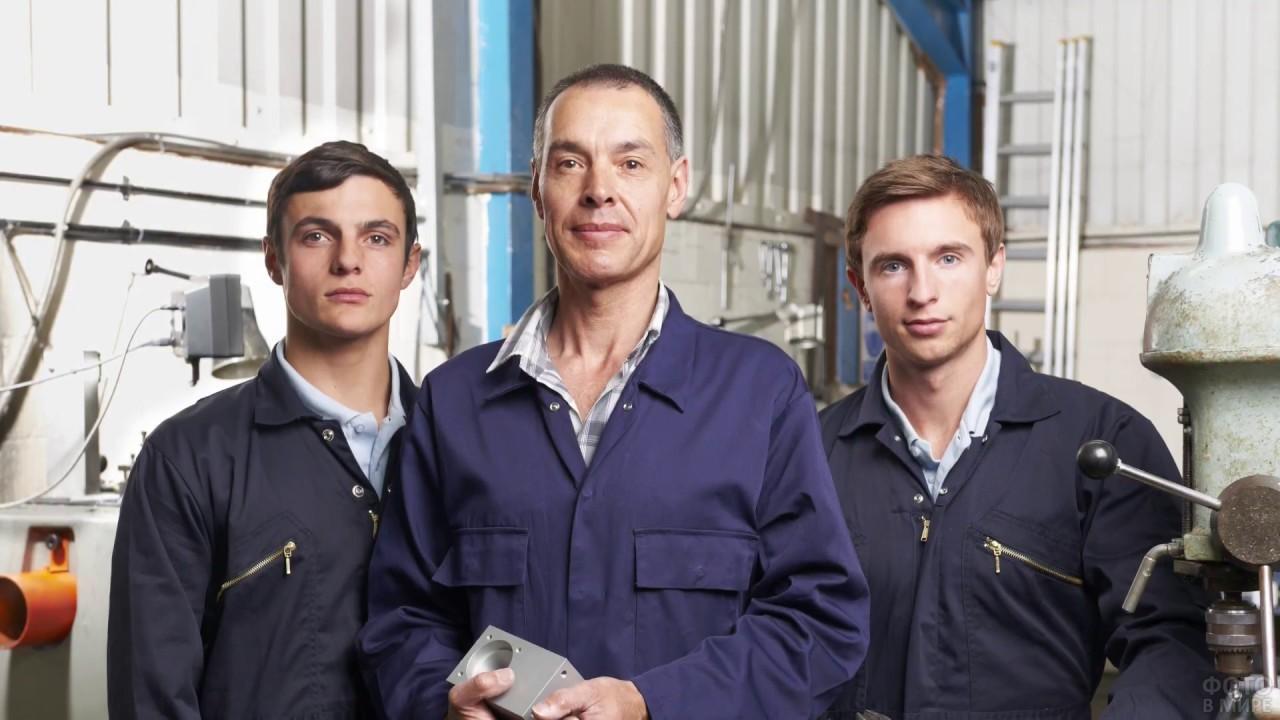 Команда из троих инженеров