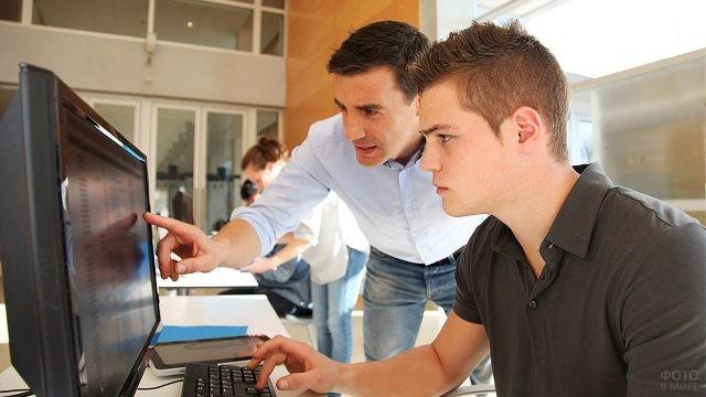 Обучение молодого инженера