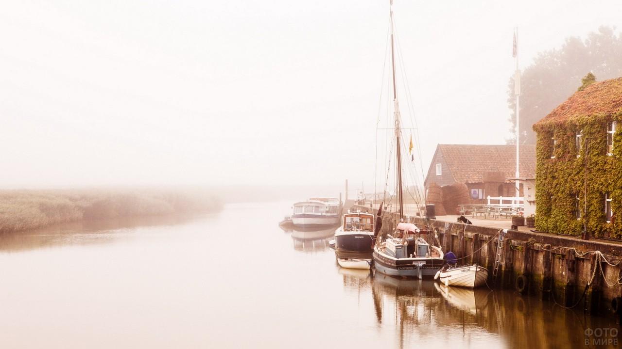 Лодки у городской пристани в тумане
