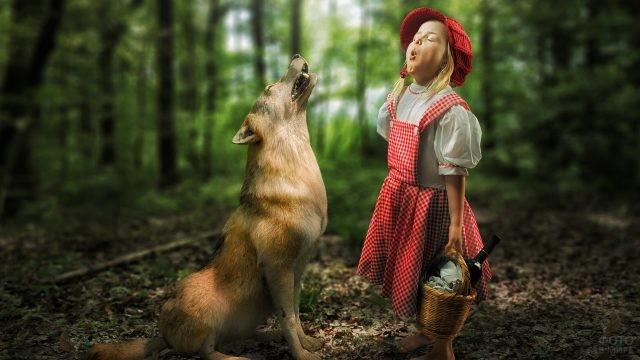 Красная шапочка с волком в лесу