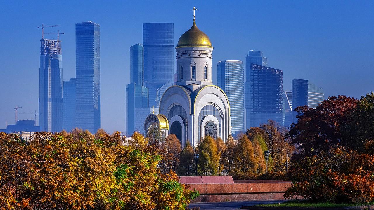 Храм Георгия Победоносца на Поклонной горе на фоне Москва-сити