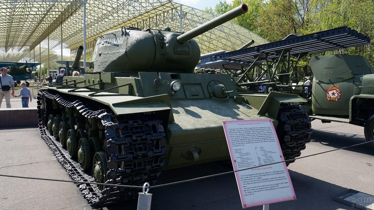 Легендарный танк Т-34 в музее боевой техники на Поклонной горе