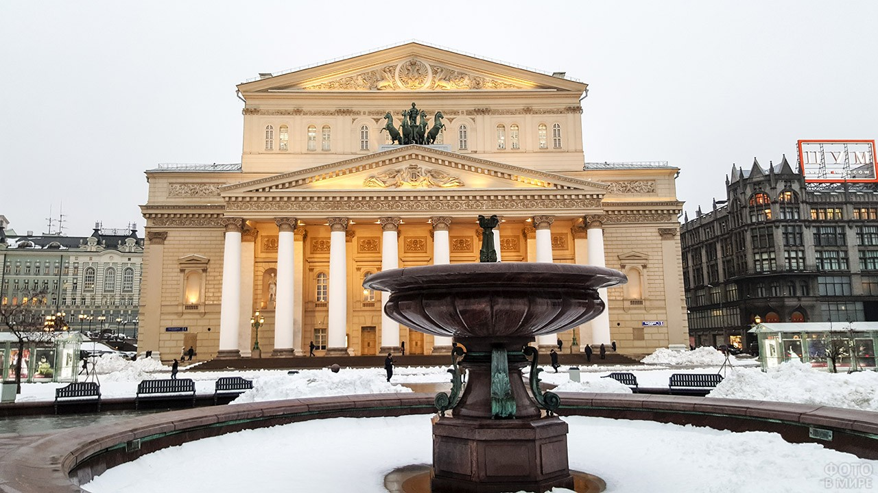 большой театр зимой фото почти чувствую