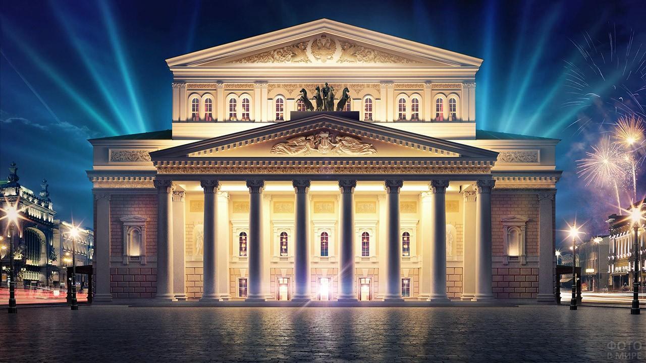 Нарядный фасад Большого театра в ночной иллюминации
