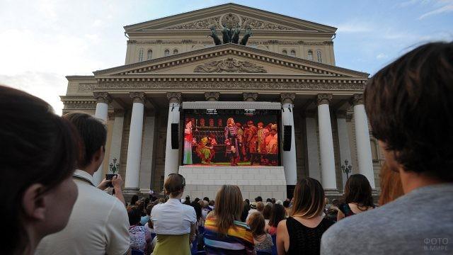 Открытая трансляция постановки на фасаде Большого театра