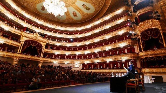 Пресс-конференция в Большом театре