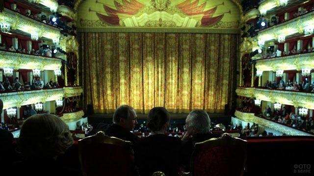 Вид на сцену Большого театра из Президентской ложи