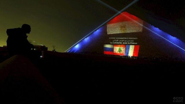 Лазерное шоу на поверхности пирамиды Хеопса