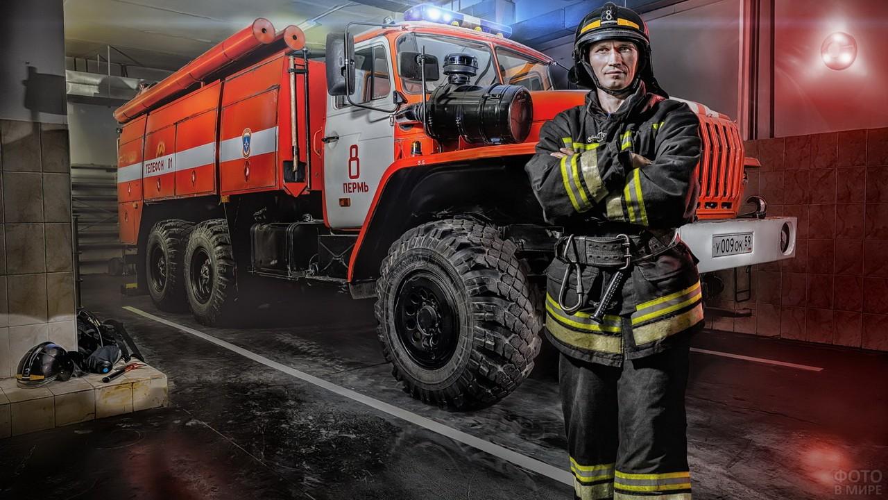 Пожарный на дежурстве