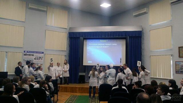 Гагаринский урок в День космонавтики в мединституте