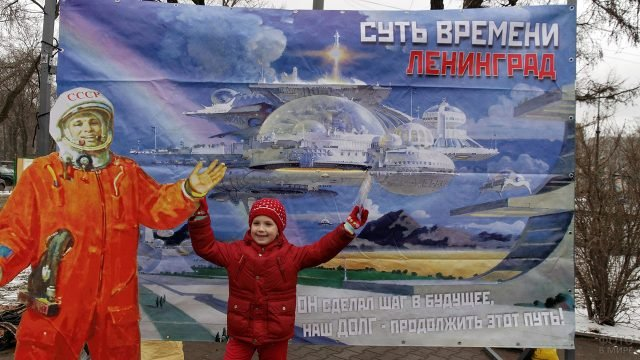 Малыш у фотобаннера в День космонавтики в Петербурге