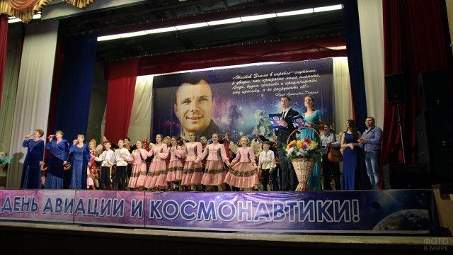 Праздничный концерт в День космонавтики в Казани