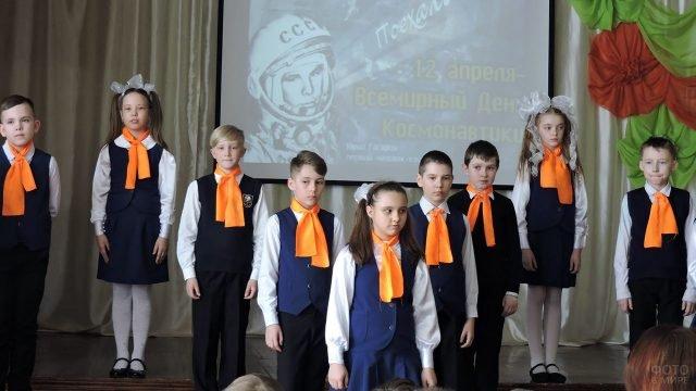 Школьный концерт к Дню космонавтики в Свердловской области