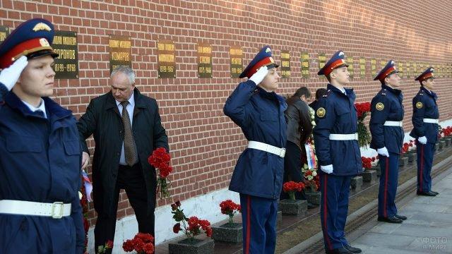 Возложение цветов и почётный караул у стен Кремля в День космонавтики