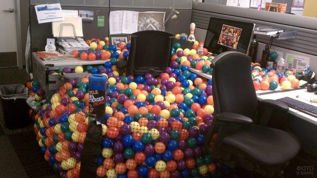 Утопленное в шариках рабочее место коллеги 1 апреля
