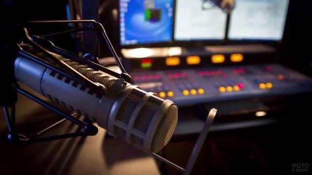 Микрофон в студии радиоэфира
