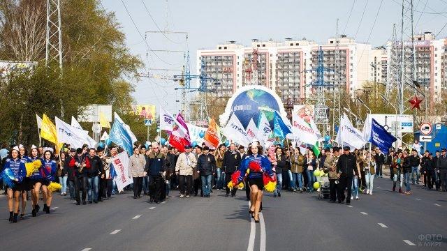 Студенческий парад в День Радио в Томске