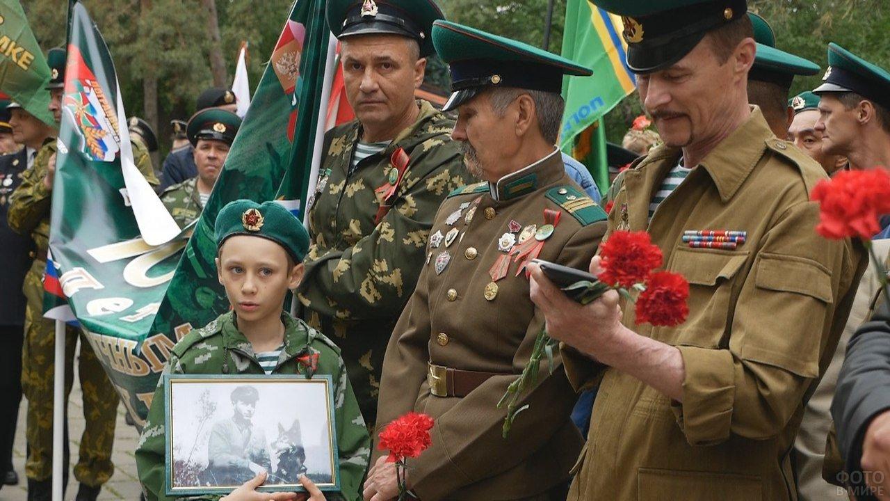 Мальчик с фотографией деда на День пограничника
