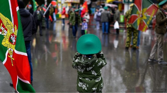 Празднование Дня Пограничных войск в России