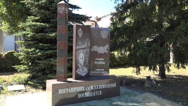 Памятник пограничникам в Белгороде