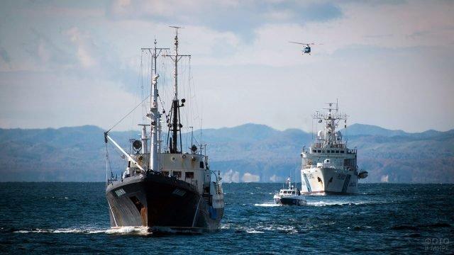 Патрульные судна российских погранвойск на совместных учениях с Японией