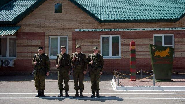 Пограничники на плацу военной части в Сочи