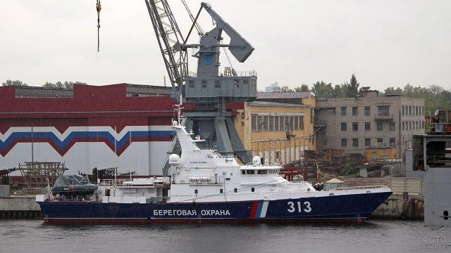 Пограничный патрульный корабль в Керчи