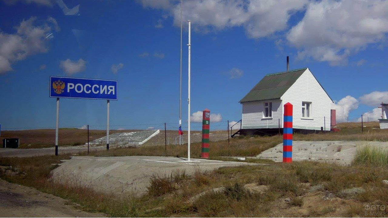 Въезд в пограничную зону на участке границы с Монголией