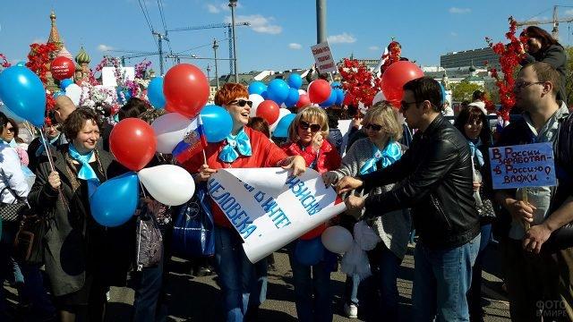 Демонстрация трудящихся 1 мая на Красной площади