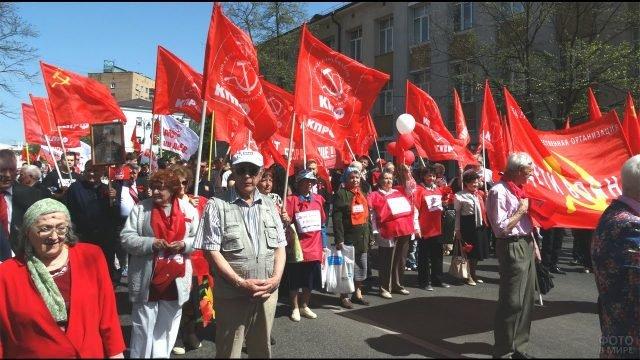 Коммунисты с флагами КПРФ на первое мая