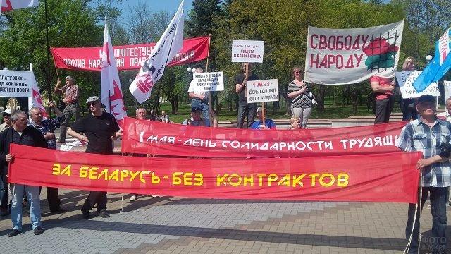 Лозунги на первомайской демонстрации в Минске
