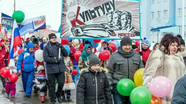 Первомайская демонстрация под снегопадом в Ямало-Ненецком автономном округе