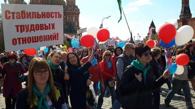 Трудящиеся и представители профсоюзов на Красной площади 1 мая
